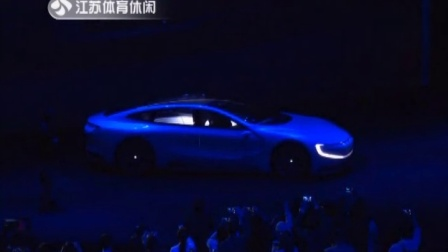 乐视正式发布超级汽车概念车型LeSEE