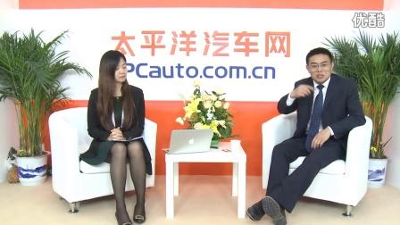 2016北京车展 专访凯翼汽车营销中心 副总经理 马民丰