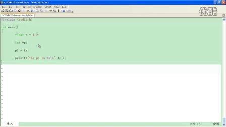 3. 指针概述2_举例2