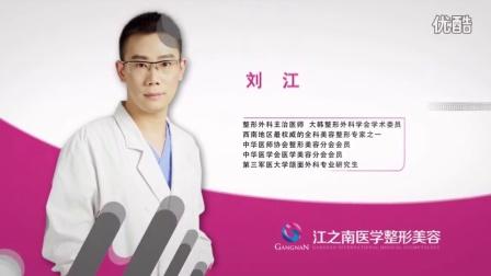 【美呗名医排行榜】重庆江之南整形美容医院