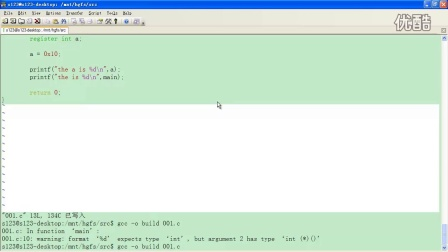 18. 类型修饰符(二)_static_const