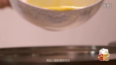 中粮香雪教你三分钟学会用电饭煲做蛋糕