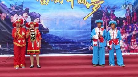 2016年三月初二广西上林县三里镇歌圩壮山歌比赛