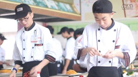 广州新东方烹饪学校 2016西餐烹饪大赛