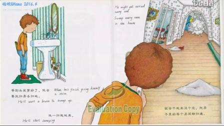 要是你给小老鼠吃饼干_莱阳幼儿园XYW