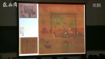 CAFA讲座丨王耀庭:古画鉴识的发展与局限