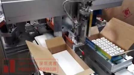 虎雅可旋转二极插头全自动装配机 插头全自动组装机视频