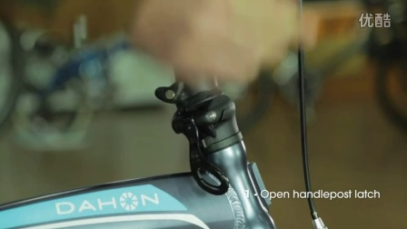 How to Adjust Your DAHON Radius Folding Bicycle Handlepost