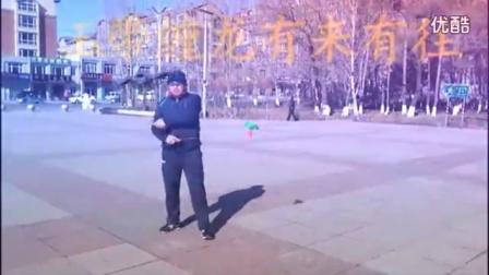 北安空竹慢動作教学片