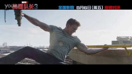 《美国队长3》口碑预告片 蜘蛛侠力战冬兵