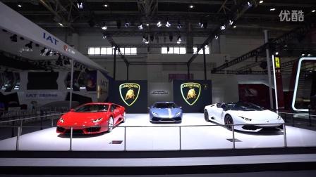 兰博基尼总裁兼CEO Stefano Domenicali致辞兰博基尼2016北京车展新闻发布会