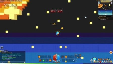 冒险岛2小游戏:无重力空间