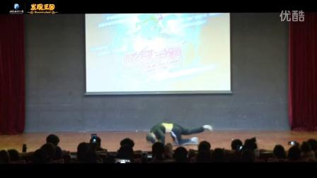 2016发现王国炫舞争霸赛初赛大连小学联盟小力量