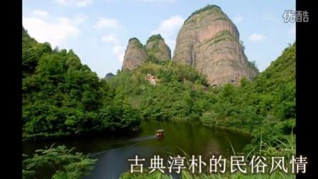 怀化市通道县风景赏析(13化学42号)