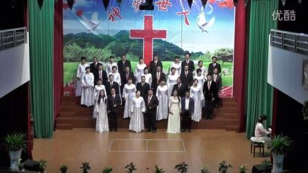 基督教夫妻聚会大合唱