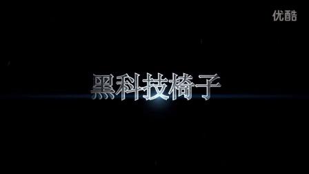 魔兽世界 探索系列--向禁区宣战41:时空裂口