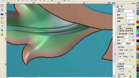 精雕软件设计教程视频 电脑雕刻机浮雕设计培训班 木雕雕刻设计培训教程视频