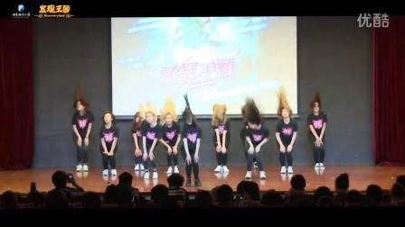2016发现王国炫舞争霸赛初赛大连民族大学MOTO