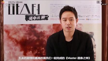 【麦克星达】面条之神项目主演问候视频-千正明