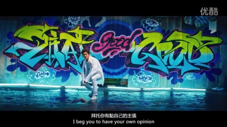 LuHan - That Good Good Official MV