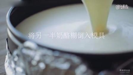 【冰箱做的樱花芝士蛋糕】不用烤箱,只要有冰箱就能做的樱花芝士蛋糕,做法超级简单!|榴莲生活笔记