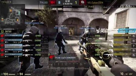 I联赛中国区决赛TYLOO VS VG2