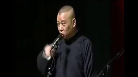 郭德纲济公传书场郭德纲2016单口