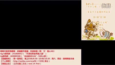 """骑士【星之卡比·机器人星球】《欢迎来到""""污比""""的世界~》(VOL.001)"""