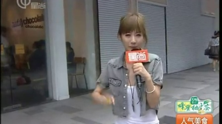 人气美食-20110722-销魂蛋糕排行榜 柴田西点