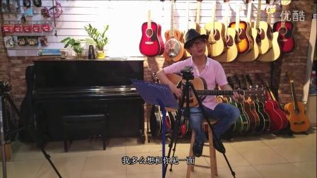 好久不见 鬼手乐器 吉他弹唱