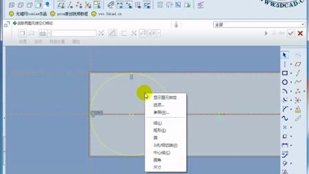 ProE5.0钣金设计入门基础视频教程第八课:U盘支架建模实例