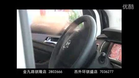 山东长安临沂易通骐盛欧尚7座商务车MPV促销4S店