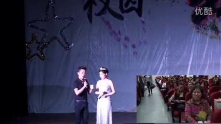 鄂州职业大学教育与管理学院第二届群舞大赛(下集第一部分)