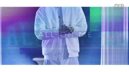 Al Rocco - All on Me ft. Blow Fever (Prod. by Chace)