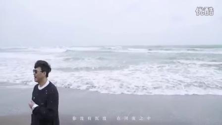 蕭煌奇 - 神秘河流