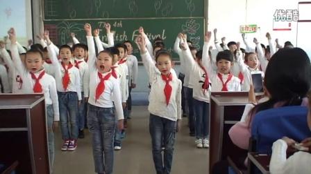 白山市浑江区第二实验小学2014级四班英语节
