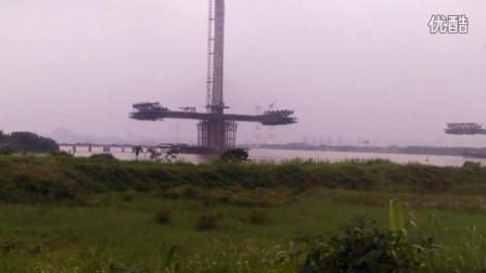 《广牛江高速公路江滨大桥建设当中》 西江口风景河畔