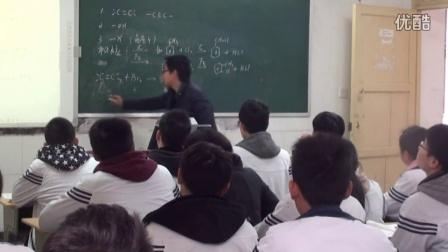富顺三中2014年信息技术能力提升培训返岗授课(主讲伍泽伦)