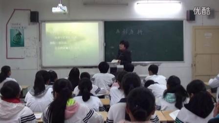 富顺三中2014年信息技术能力提升培训返岗授课(主讲饶守丽)