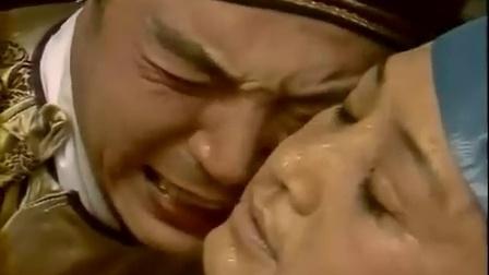 86版聊斋志异-32生死情_标清