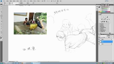 漫画培训班 Q版人物设计 漫画动漫设计 动漫动画学校01人物速写