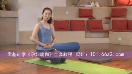 孕妇瑜伽教程 有助顺产孕妇瑜伽培训班多少钱