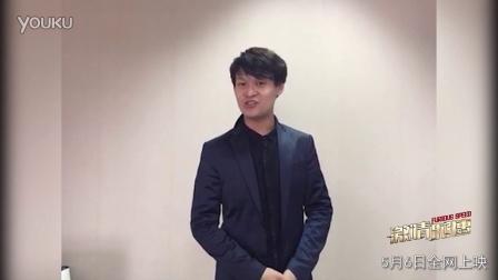 笑傲江湖宋小宝师弟百变小沈龙参演警匪赛车大电影《激情时速》