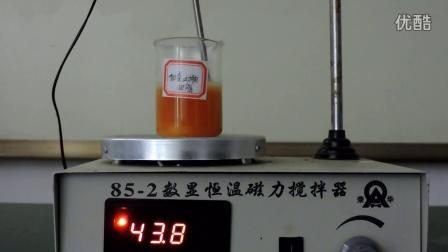 油脂的皂化