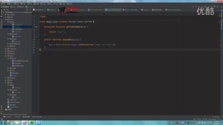 [PhalApi视频教程]1.7 简单的小项目