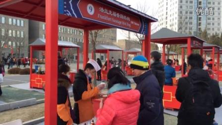 提供老北京驴打滚,豌豆黄,茶汤,艾窝窝,炸灌肠等百余种小吃
