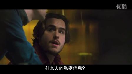 【斯诺登】最新中文预告