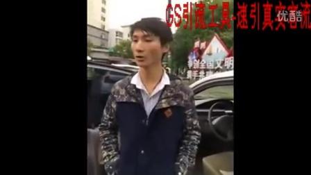 2016新网红来自银河系的屌丝男 这就是中国当代的富二代吗