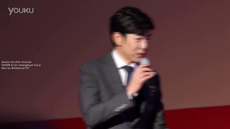 李钟赫参加《第17届全州国际电影节》-CUT来自@realactor731