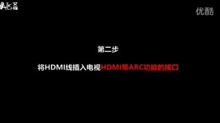 HDMI ARC产品使用方法>>AIS艾森天猫旗舰店aisen.tmall.com
